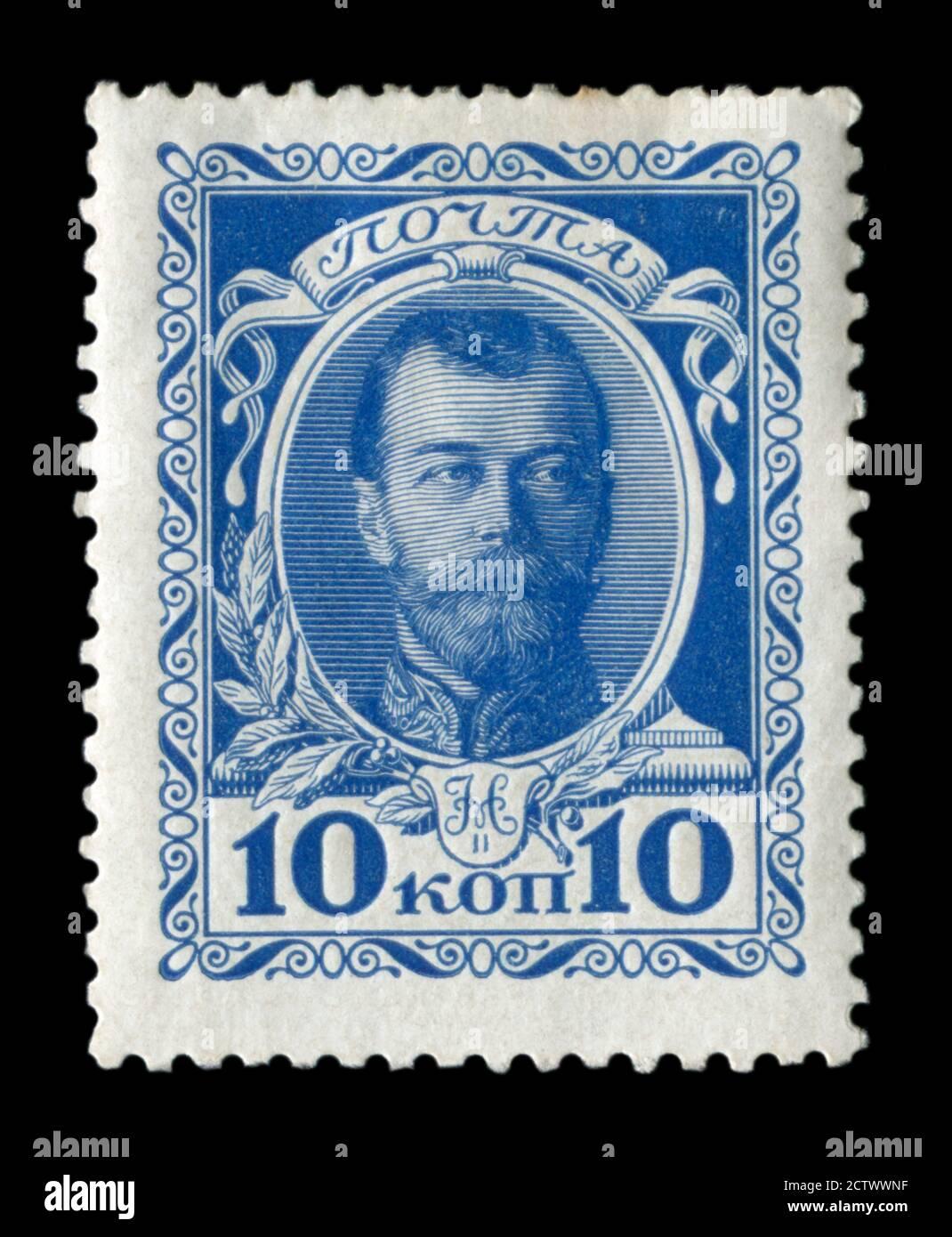 Russische historische Briefmarke: 300. Jahrestag des Hauses Romanov. Zaristische Dynastie des Russischen Reiches, Kaiser Nikolaus II, 1613-1913 Stockfoto