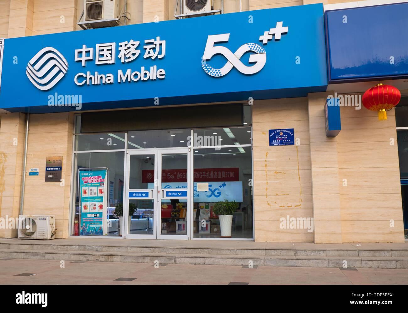 china mobiles Büro und Showroom in yinchuan Stockfoto