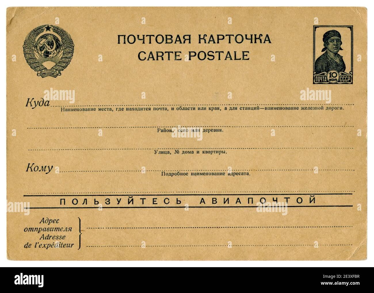 Sowjetische historische Postkarte: Werbung - Agitationspostkarte 'Verwenden Sie die Luftpost' für lokale Korrespondenz, aufgedruckte Briefmarke, Arbeitsfrau, 1939 Stockfoto