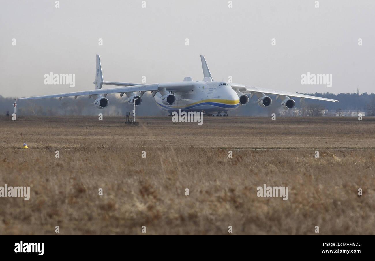 April 3 2018 Kiew Ukraine Einen Ukrainischen Antonov An 225