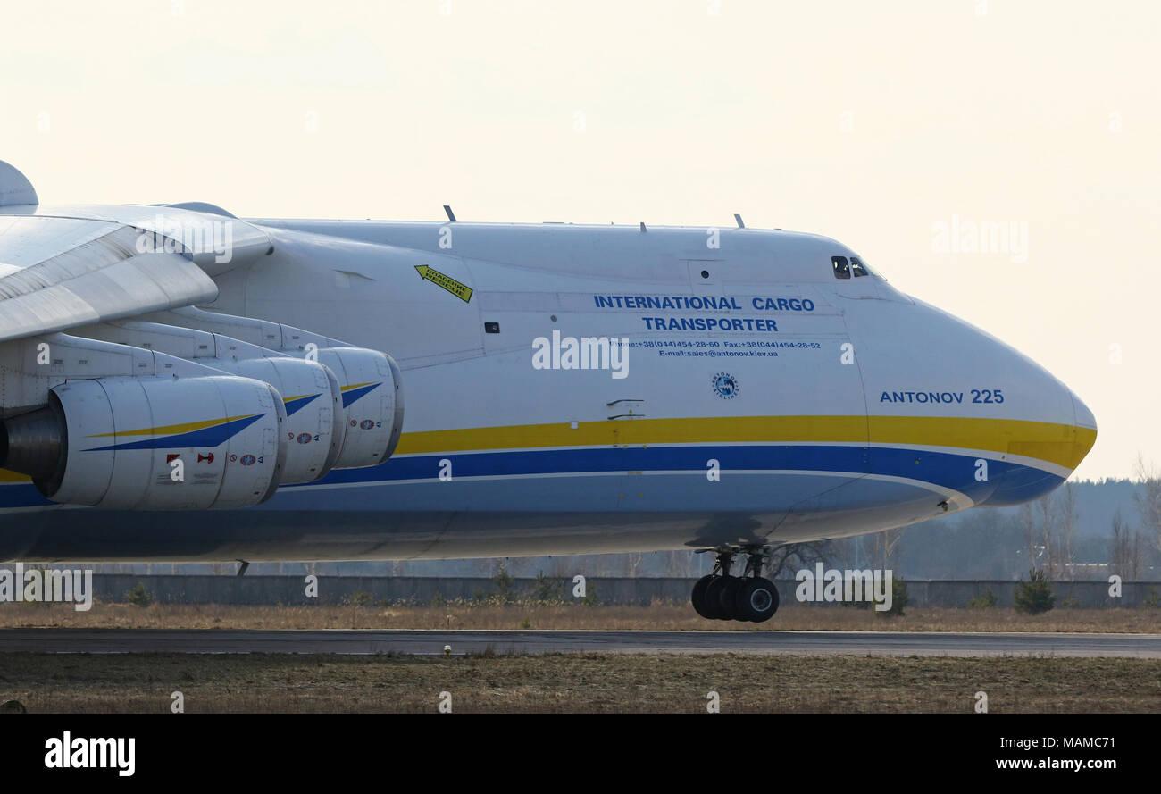 Kiew Ukraine 3 April 2018 Ukrainischen Antonov An 225 Mriya