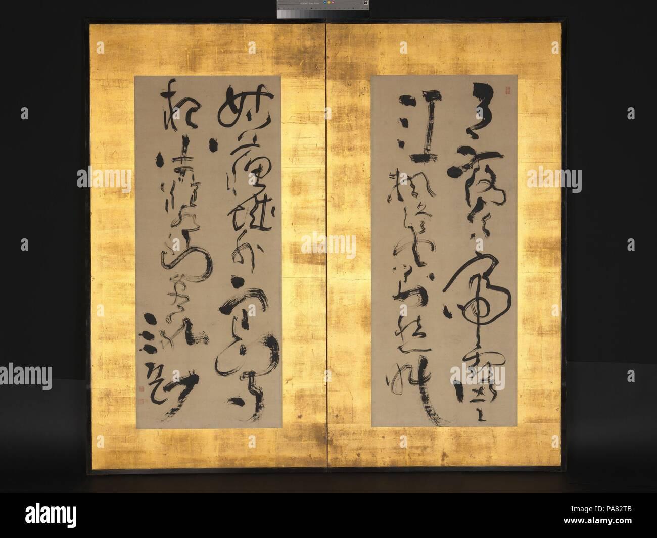 Kalligraphie Der Tang Dynastie Gedicht Maple Brücke Nacht