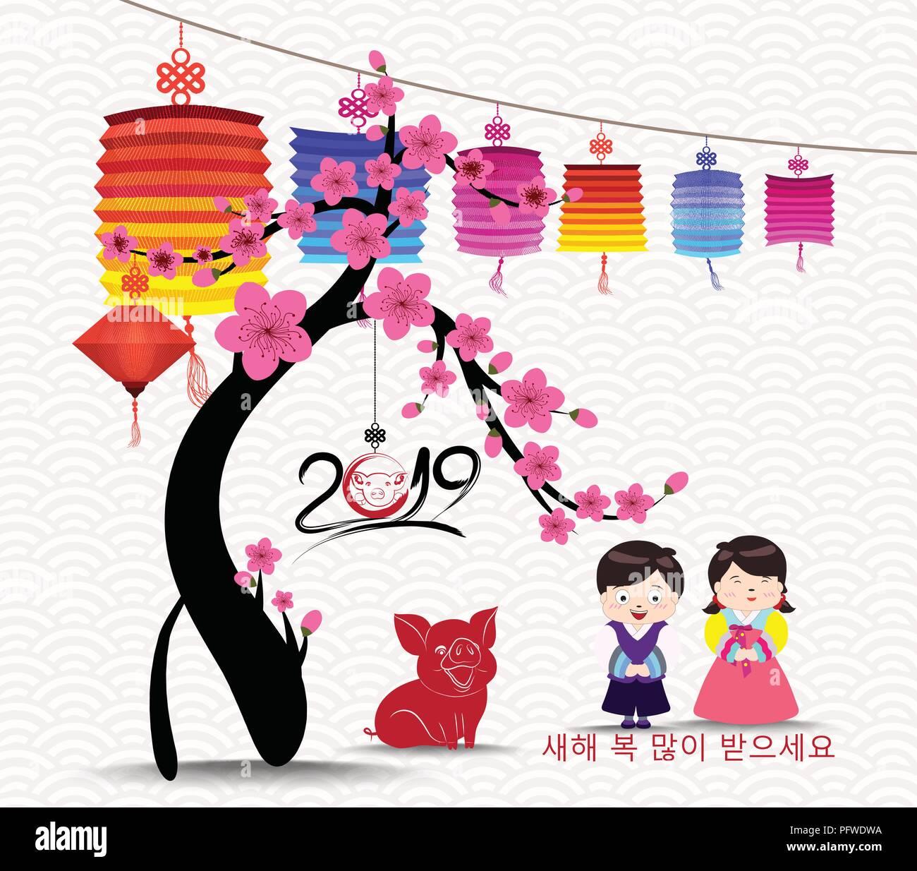 Cherry Blossom Hintergrund. Korea für das neue Jahr. Koreanische ...