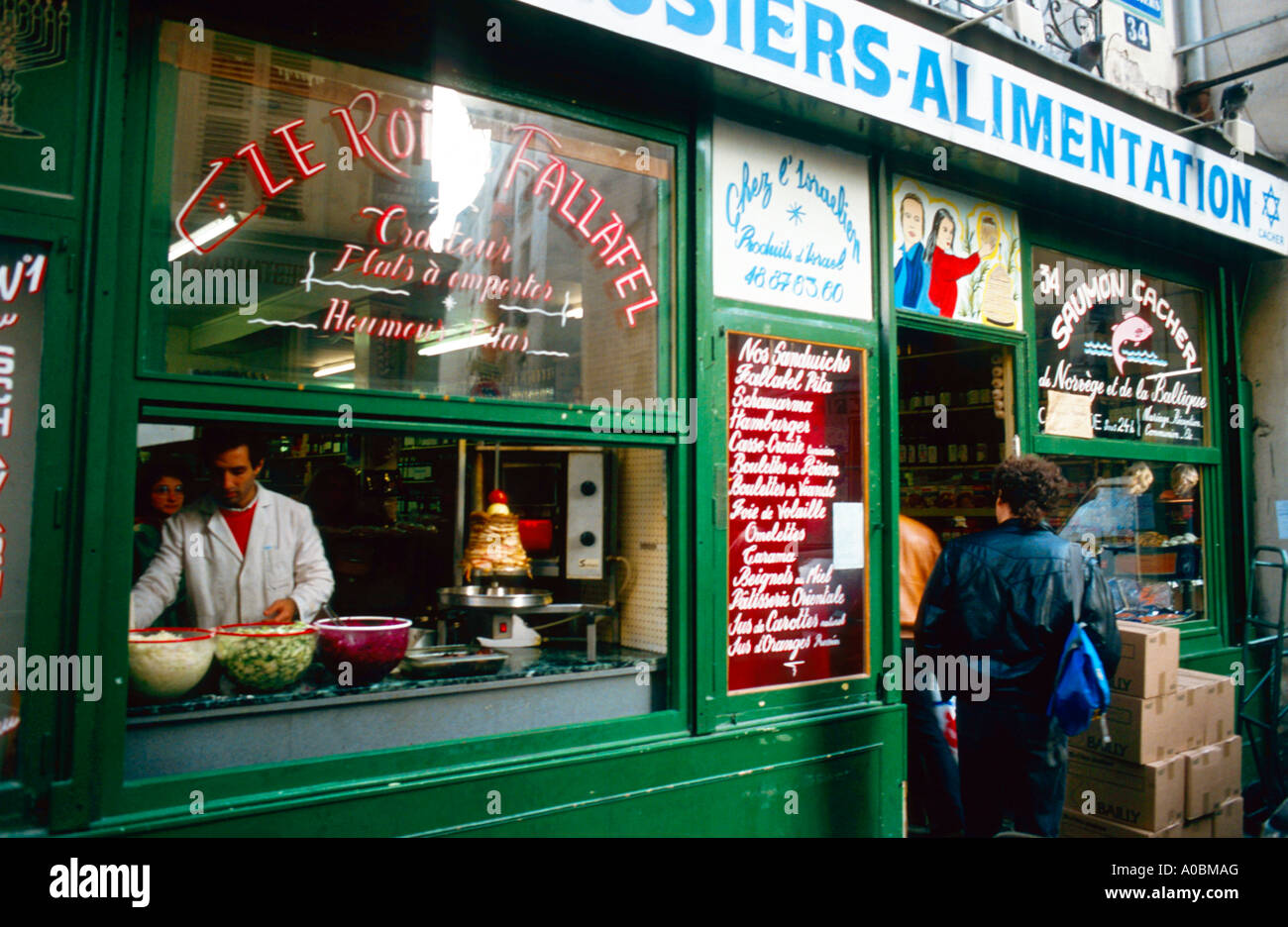 Restaurant Korcarz Rue Des Rosiers  Paris