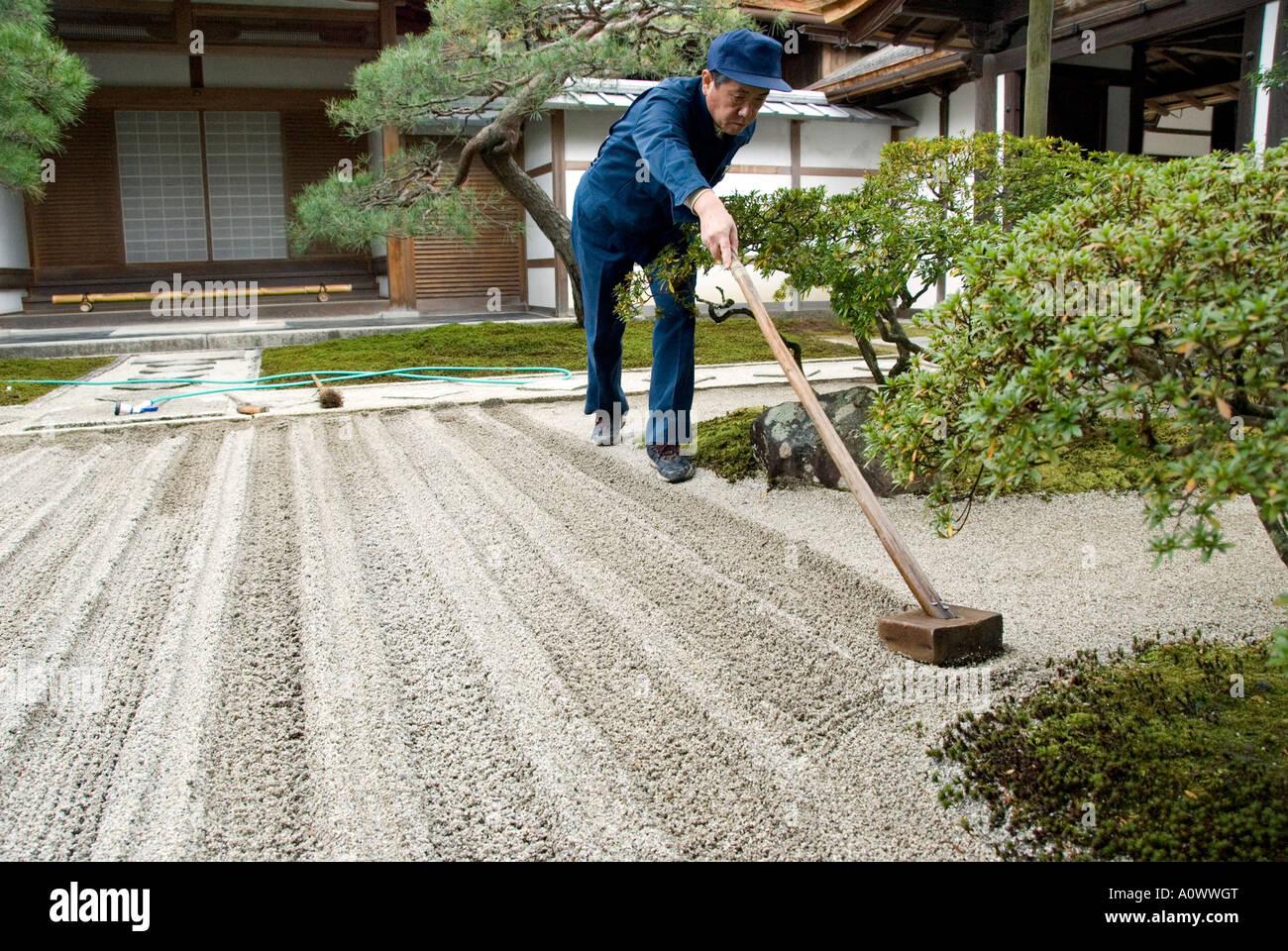 Gartner Die Einen Neuen Zen Garten An Der Silver Pavilion Ginkakuji