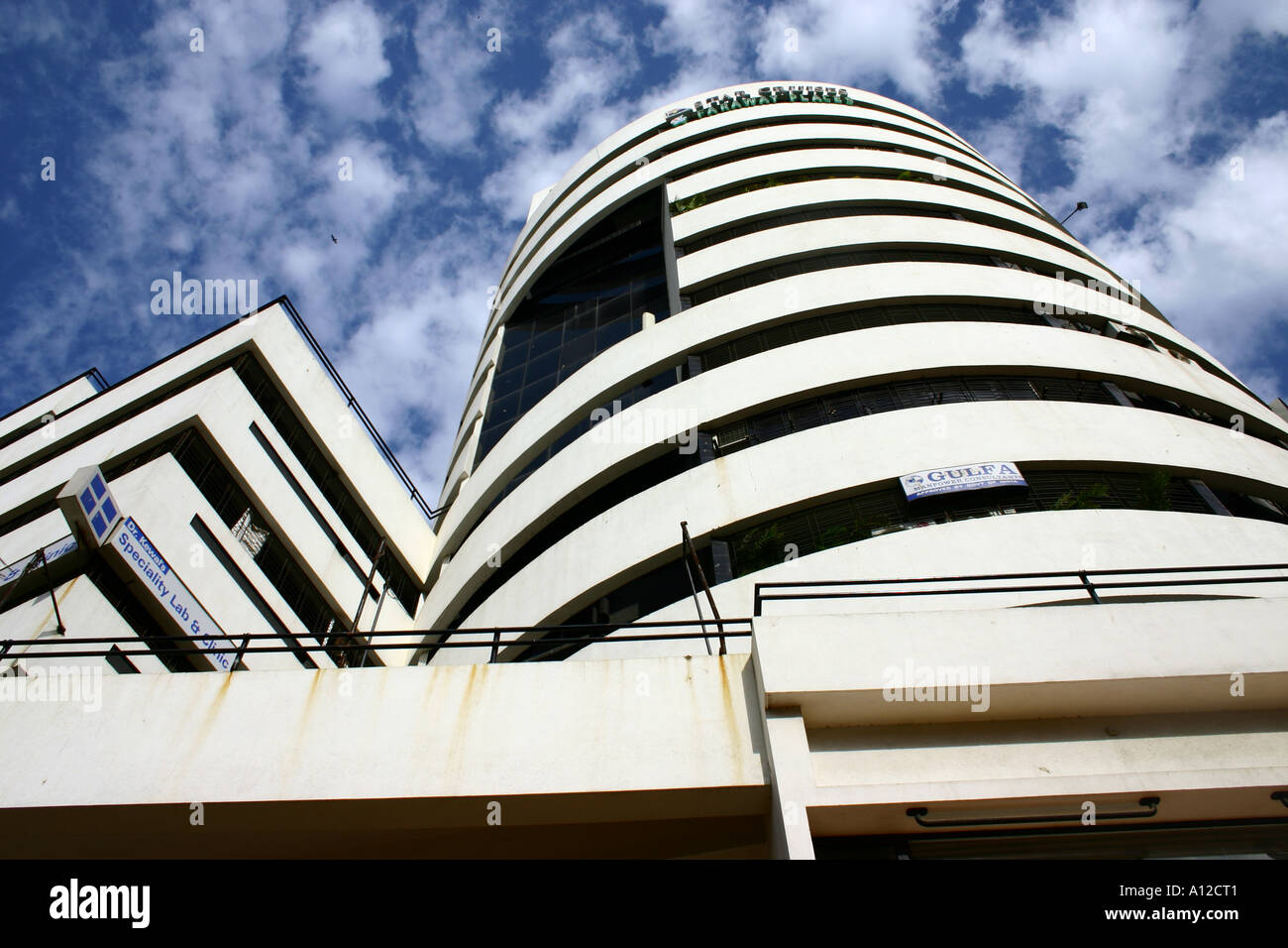 RSC75077 moderne indische Architektur Gebäude Andheri Mumbai Maharashtra Westindien Stockbild