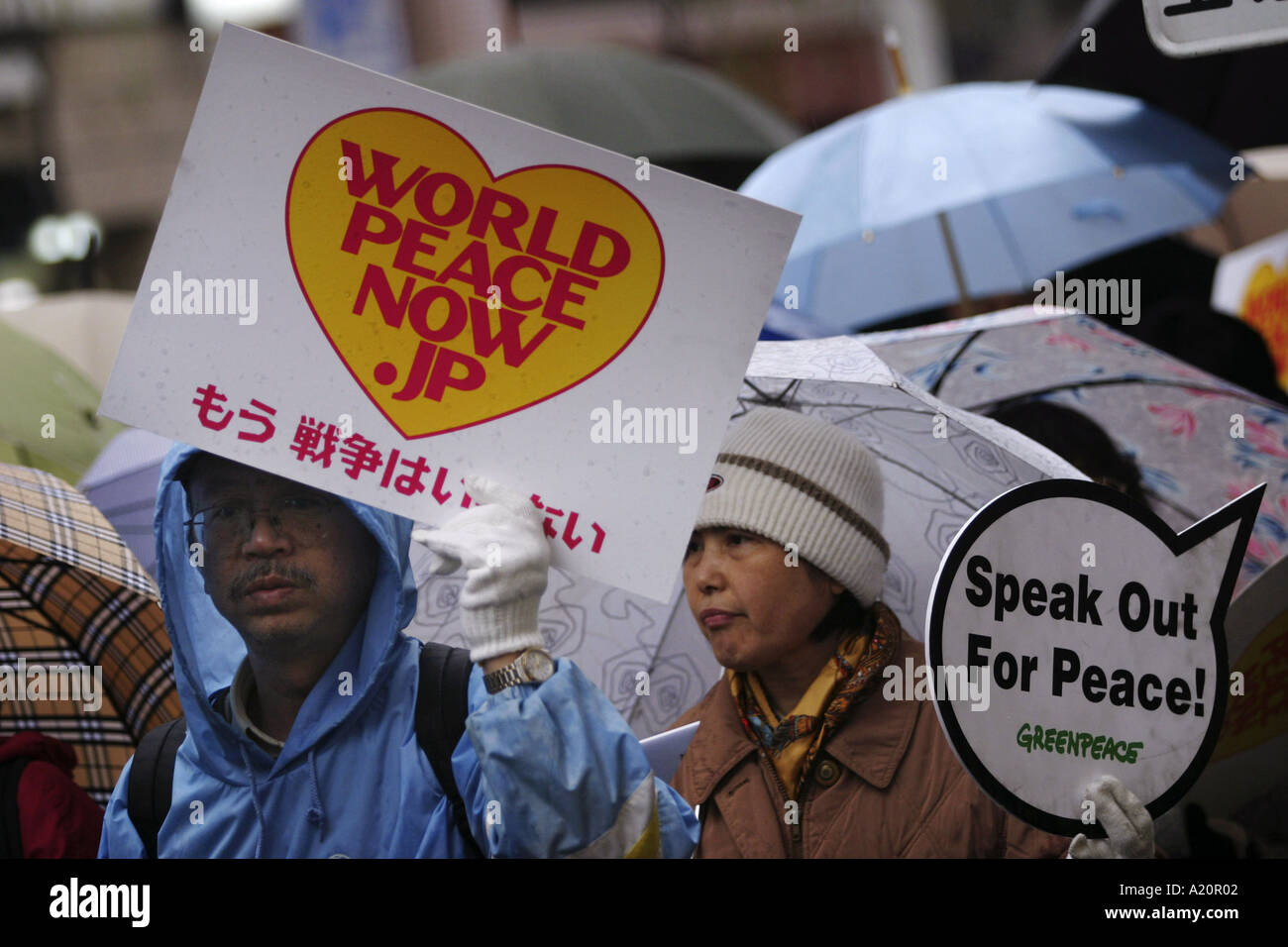 Friedensdemonstration, Anti-Kriegs-Demo, Japan Stockbild