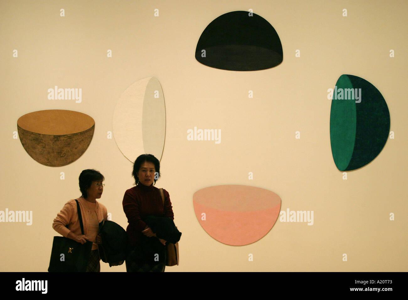 Ausstellung im Kunstmuseum Mori, Roppongi Hills, Tokyo, Japan Stockbild