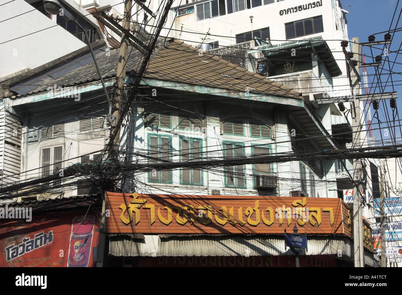 Bangkok Electricity Cables Thailand Stockfotos & Bangkok Electricity ...