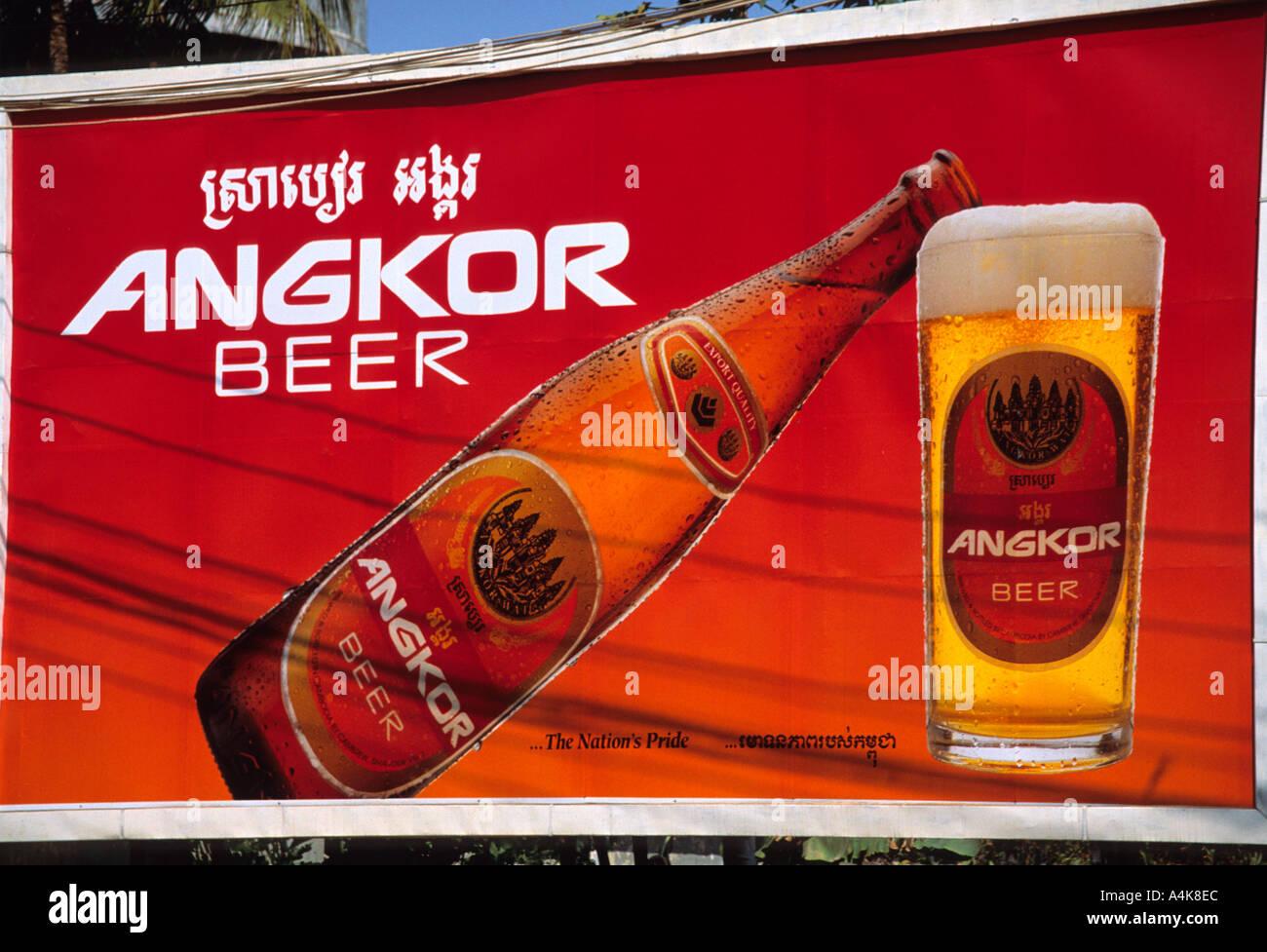 Werbung Horten in Siem Reap kassiert auf den Namen des berühmten Angkor Wat archäologische Stätte in der Nähe Stockbild