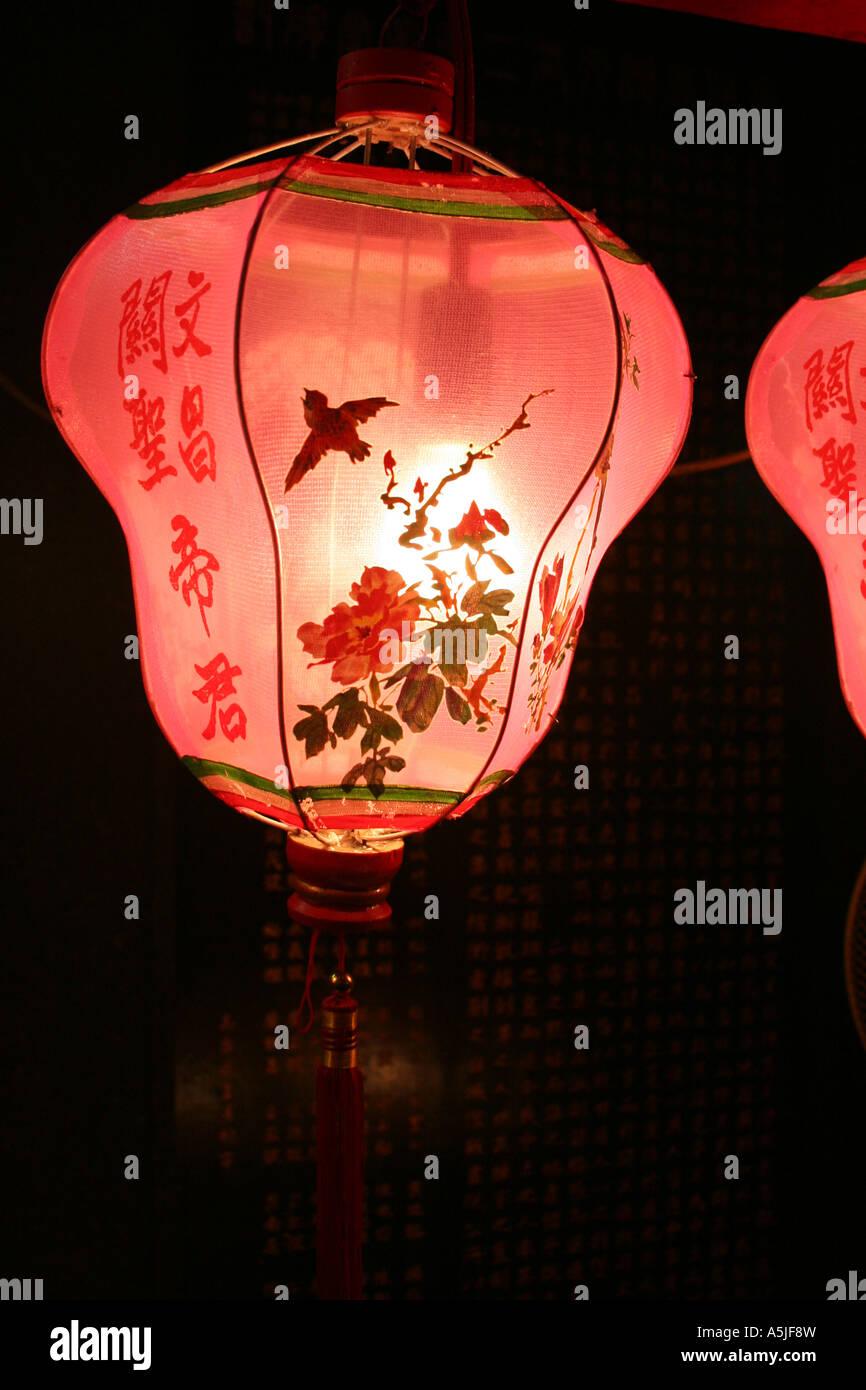 Laterne an Chinese New Year, mit guten Wünsche und Gebete ...