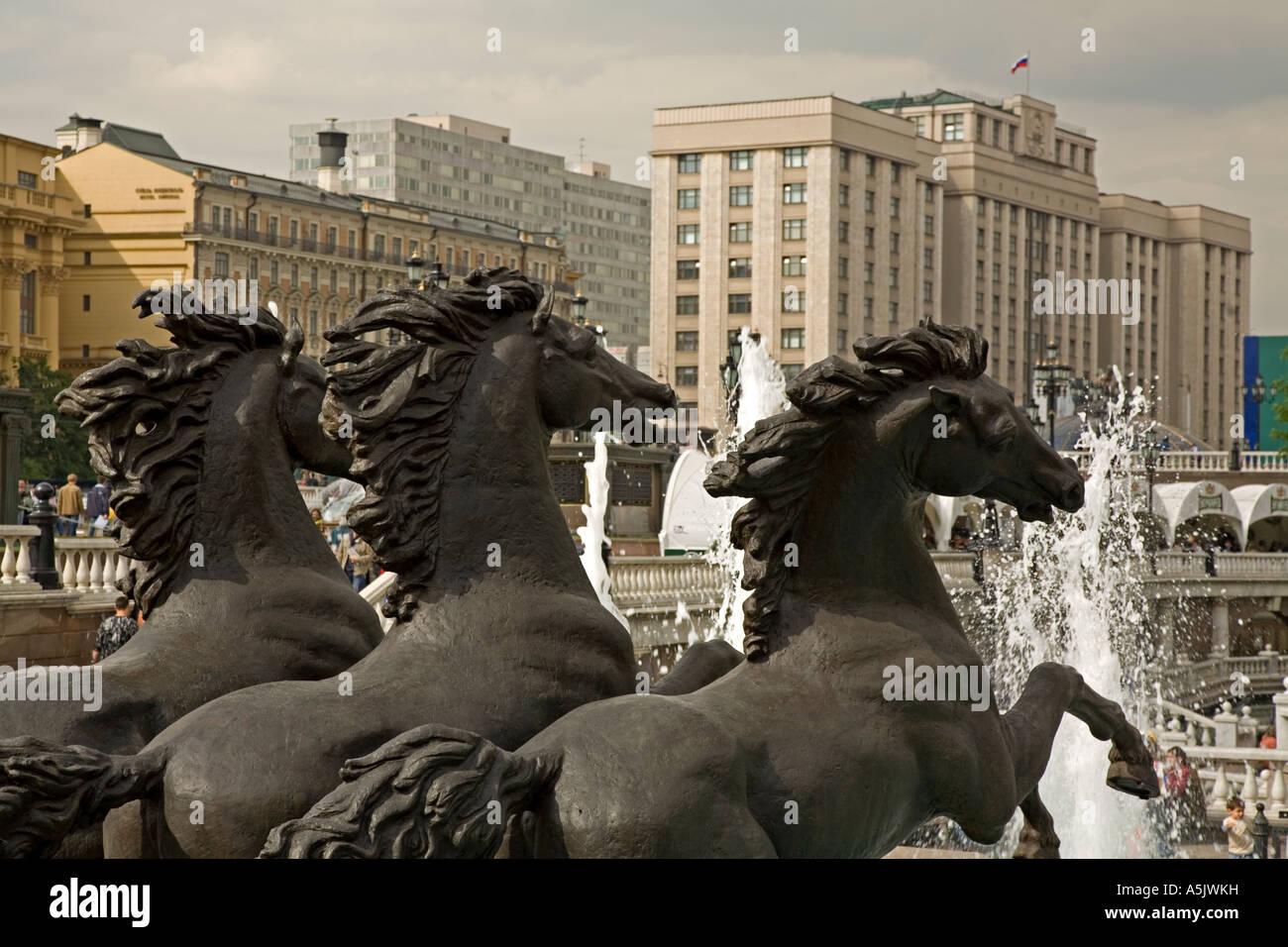 Pferde Brunnen In Alexander Garden An Der Maneschnaja Strasse Im
