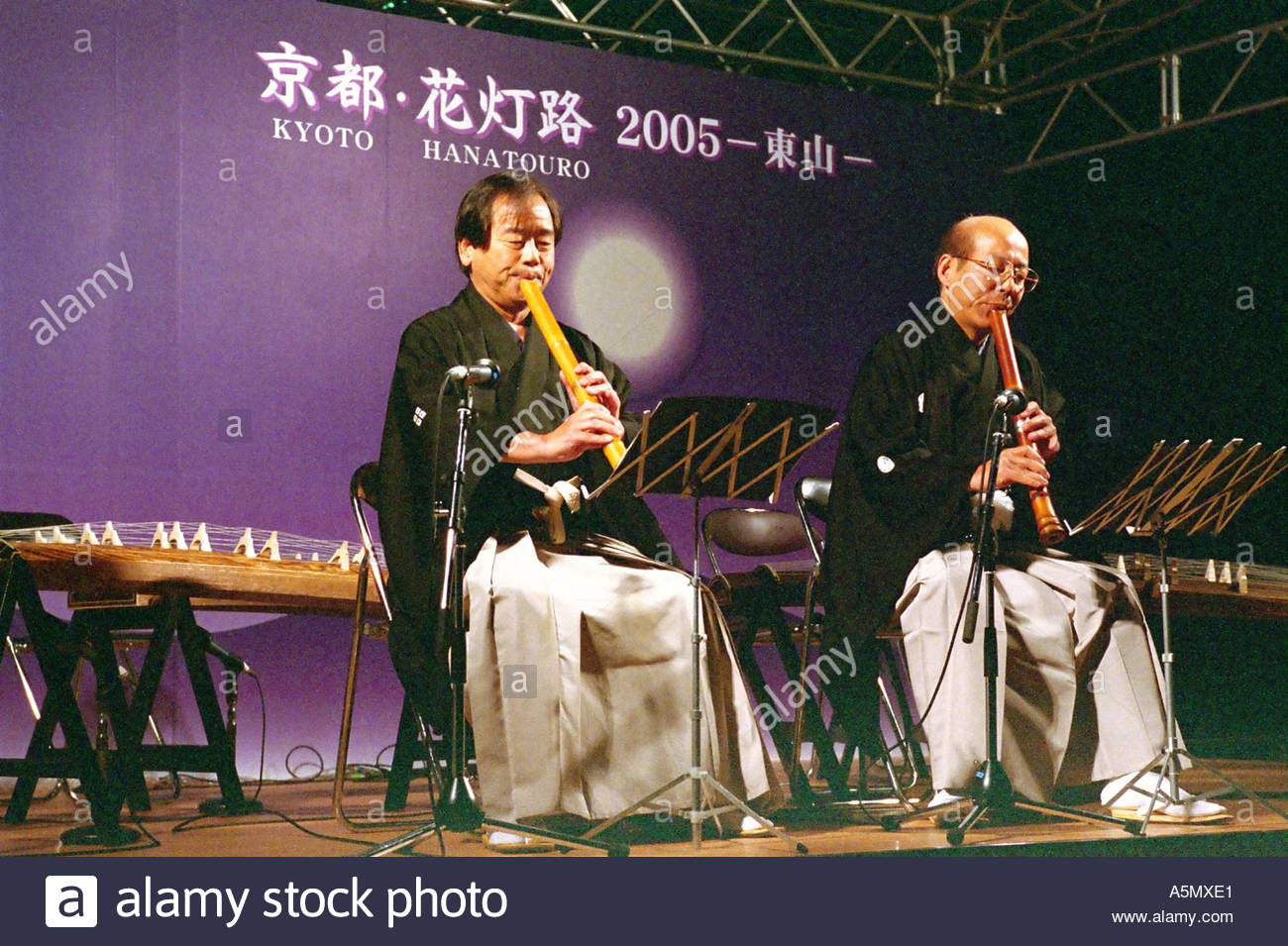 Flute And Bamboo Stockfotos Flute And Bamboo Bilder Alamy