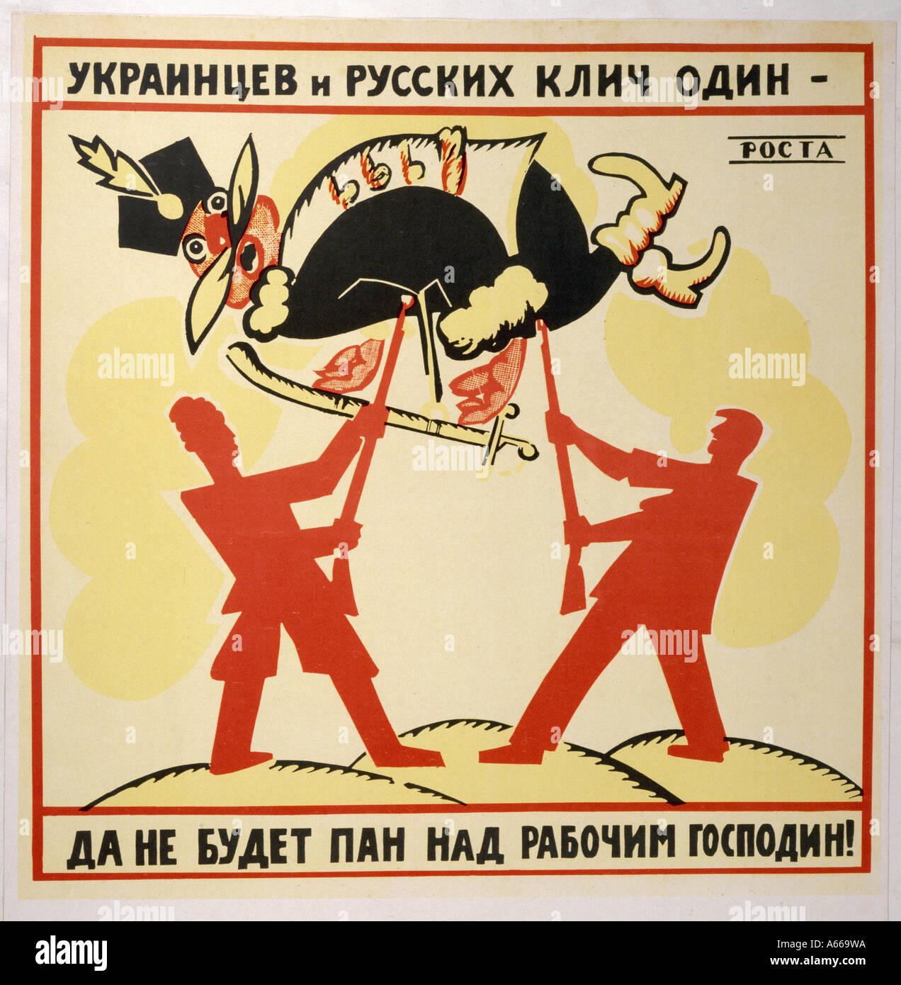 Posterrussia Ukraine Stockbild