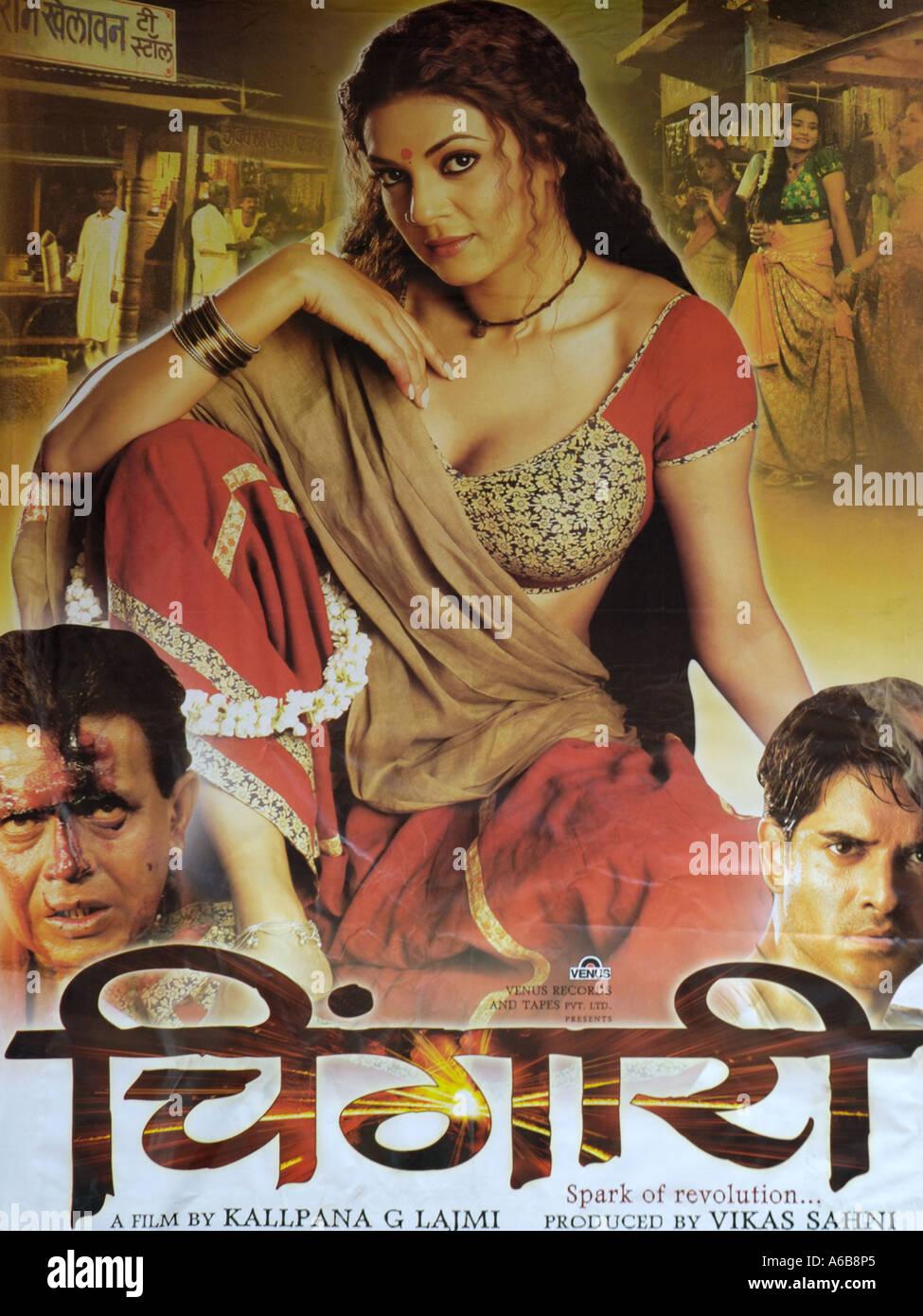 Bollywood Film Poster An Wand Stockfoto Bild 6583652 Alamy