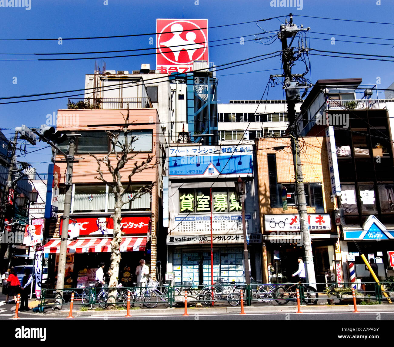 moderne architektur tokio japan stadt city centre stockfoto bild 11889002 alamy. Black Bedroom Furniture Sets. Home Design Ideas