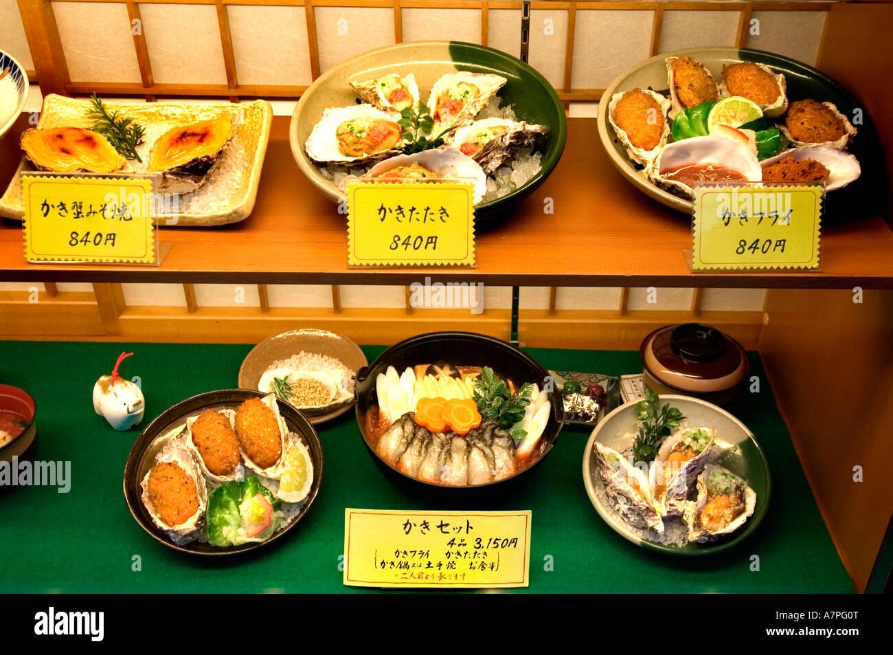Fenster Essen restaurant essen sushi fisch rohkost küche meeresfrüchte