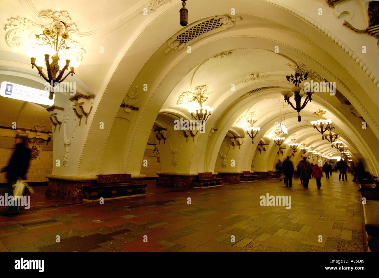 Moskauer Metro Arbatskaja Bahnhof Interieur Stockfoto, Bild: 6853352 ...