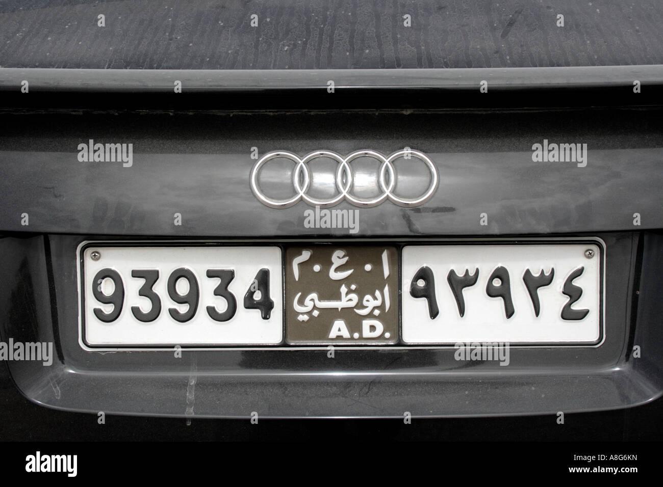 Audi Symbol Stockfotos & Audi Symbol Bilder - Seite 2 - Alamy