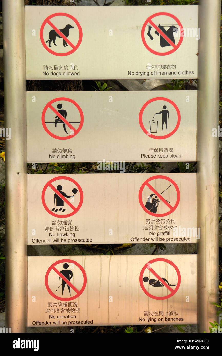 Zeichen des Verbots in Kowloon Stockbild