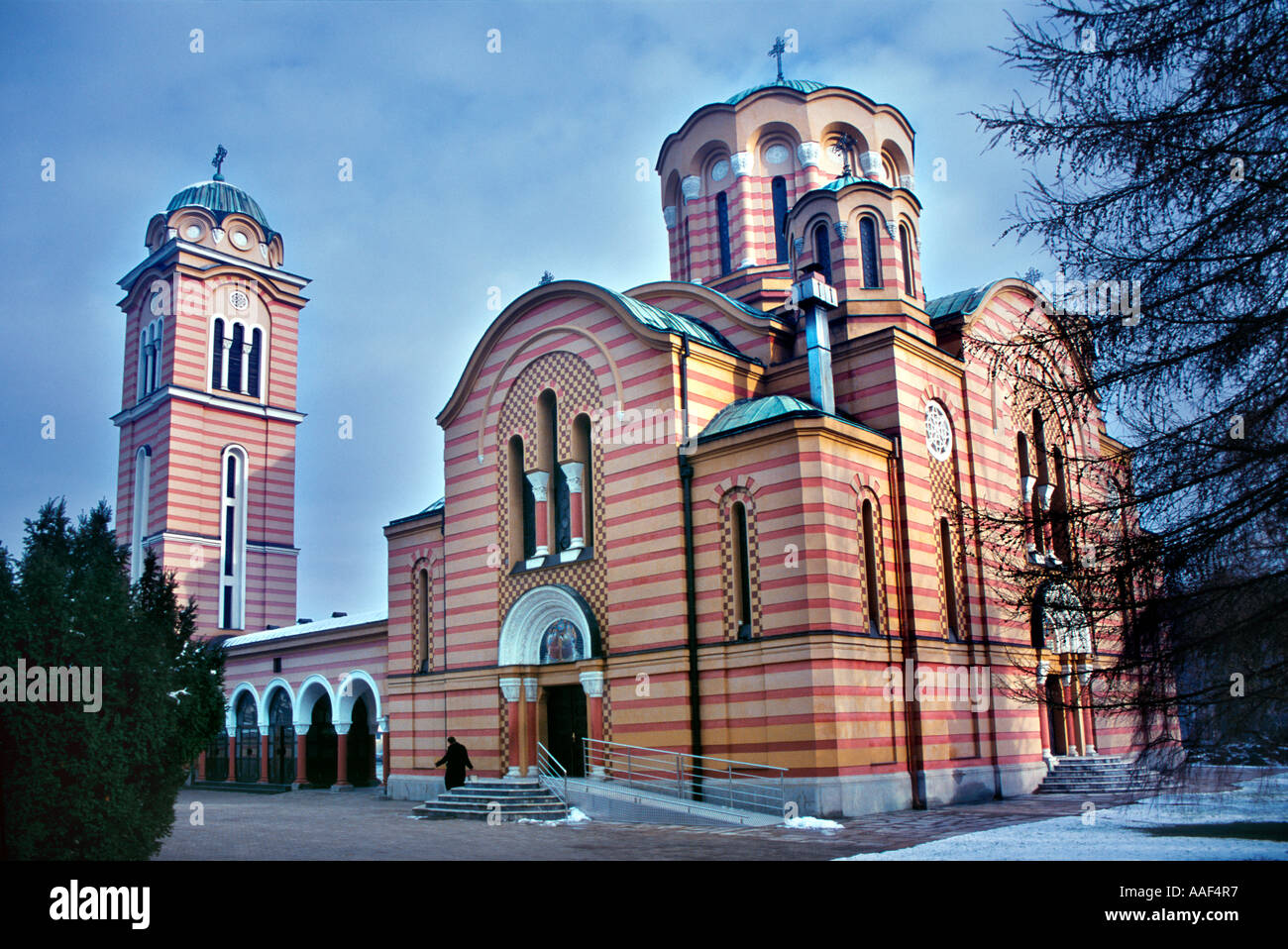 holy trinity church banja - photo #1