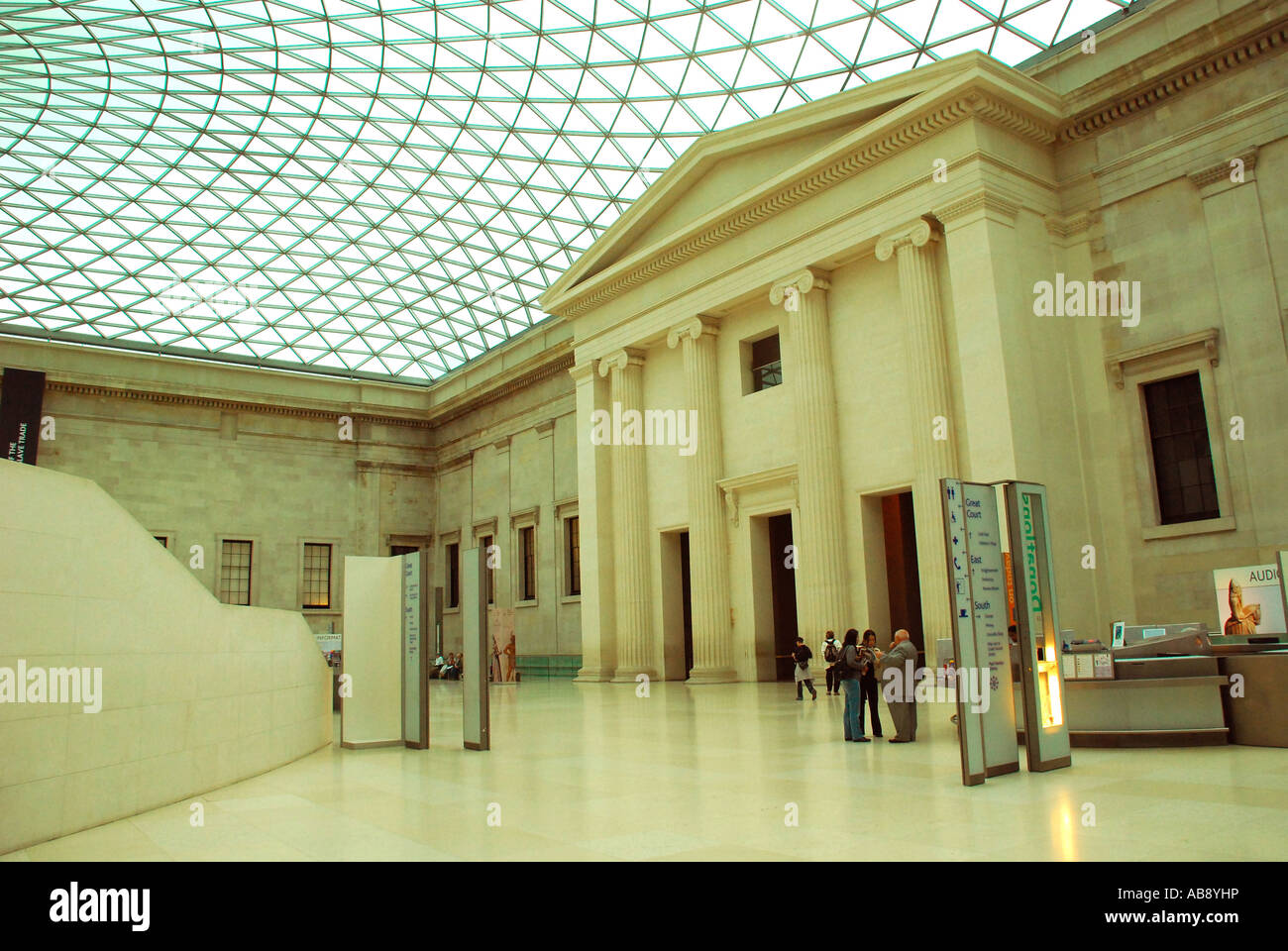 Innenhof British Museum, London UK Stockbild