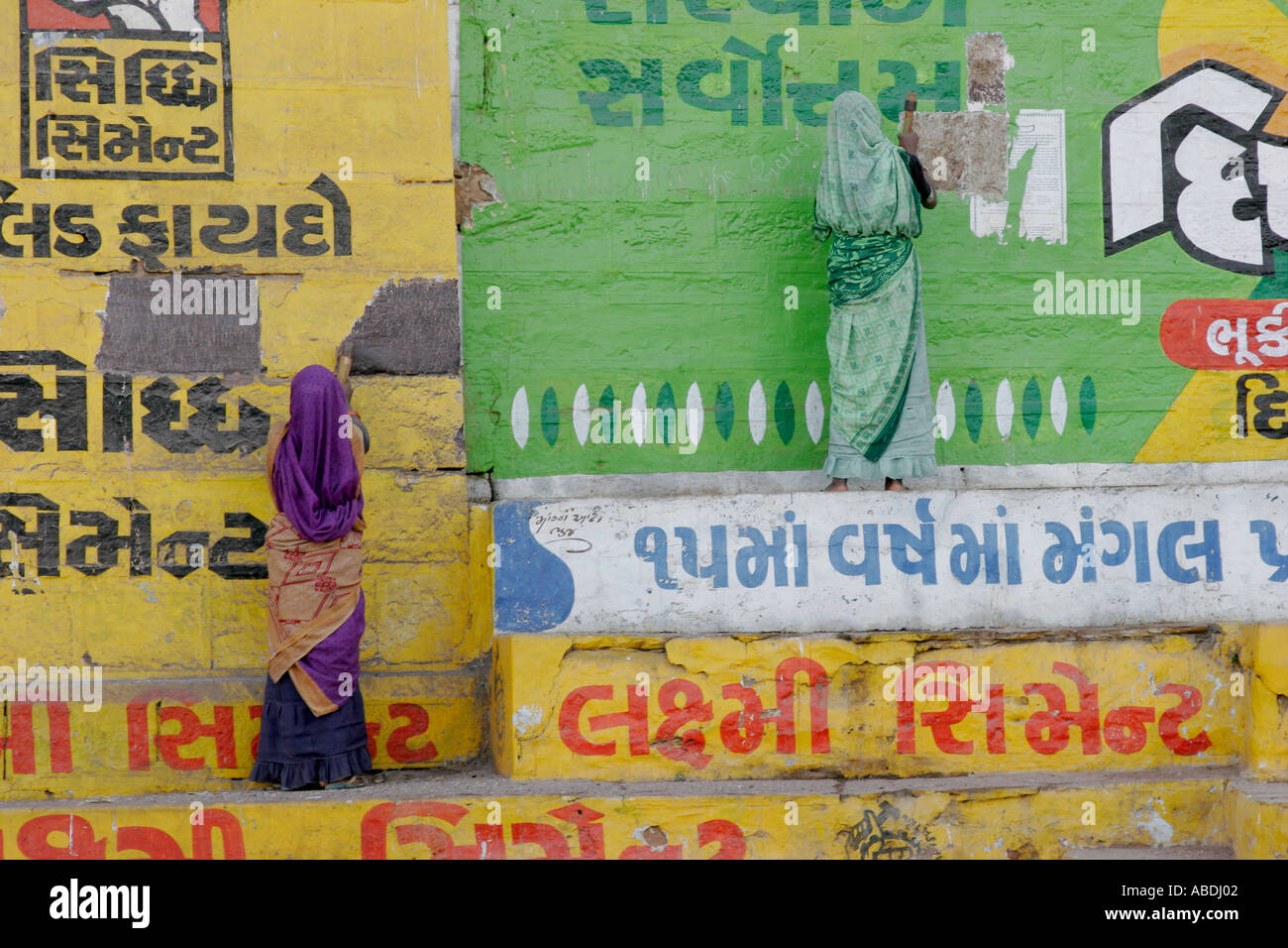 Gujarati heiße Frauen