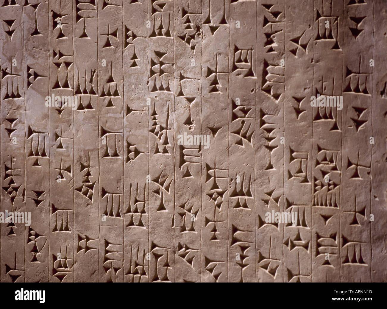 London, British Museum, Keilschrift, Assyrisch, 8. JHK Vor Chr. Stockbild