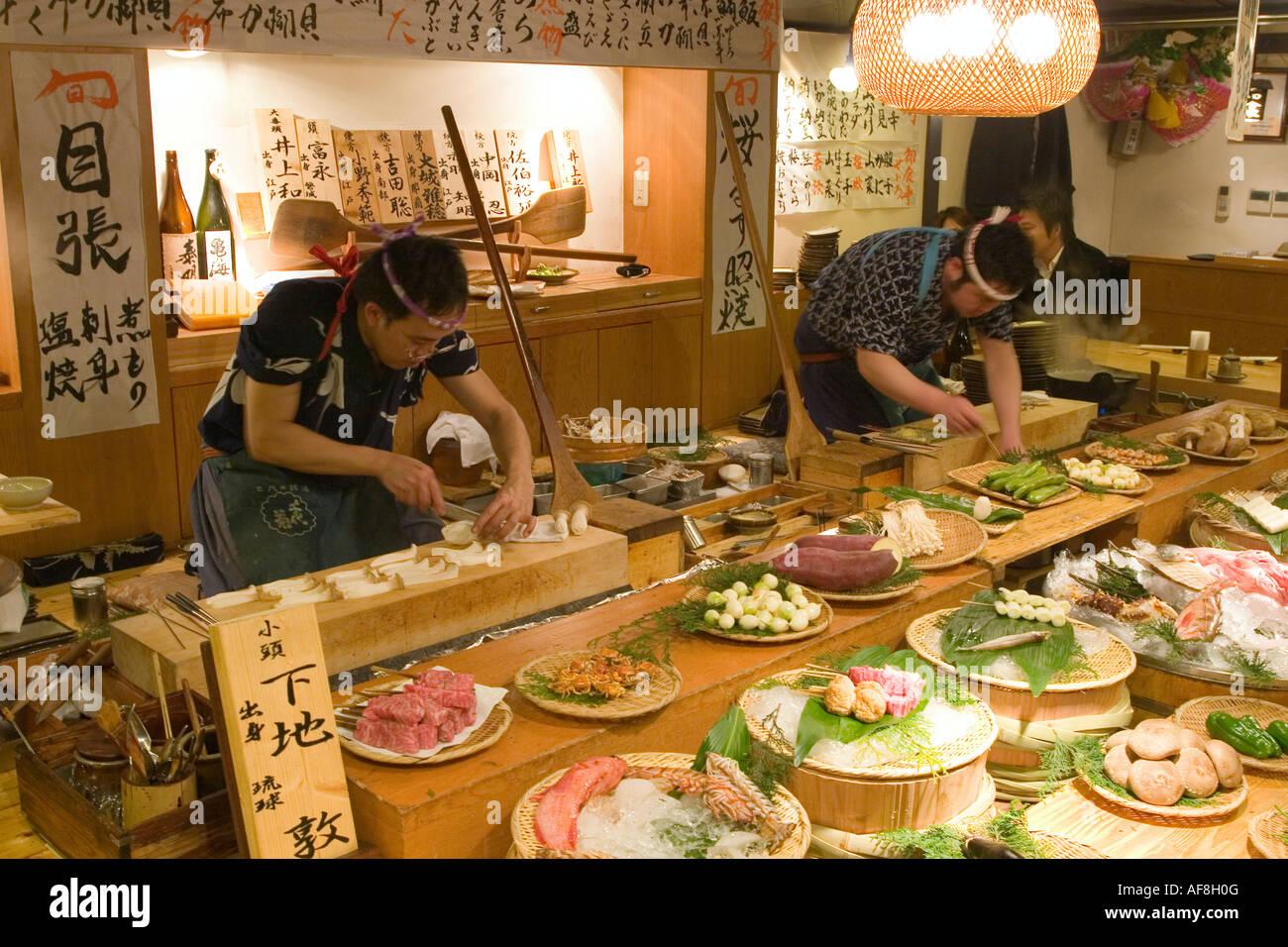 Traditionelles japanisches restaurant tokyo japan for Traditionelles japan