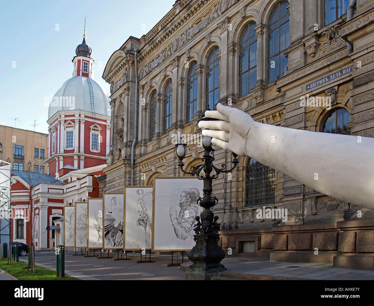Moderne Kunst vor der Akademie der Künste in Sankt Petersburg Russland Stockbild