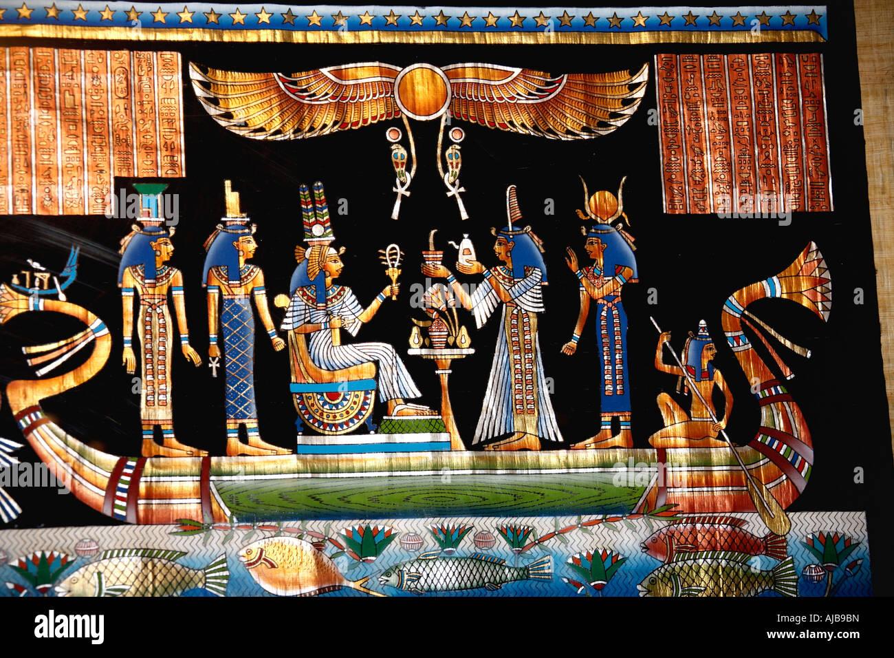 Schönes Beispiel für Papyrus Gemälde Kunst Galerie Kairo Ägypten Afrika Stockbild
