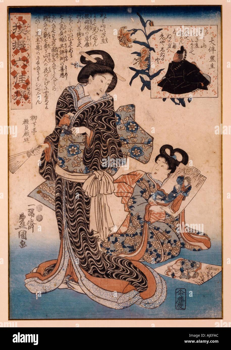 Other Asian Antiques Antiques Vintage Eingerahmt Japanischer Druck