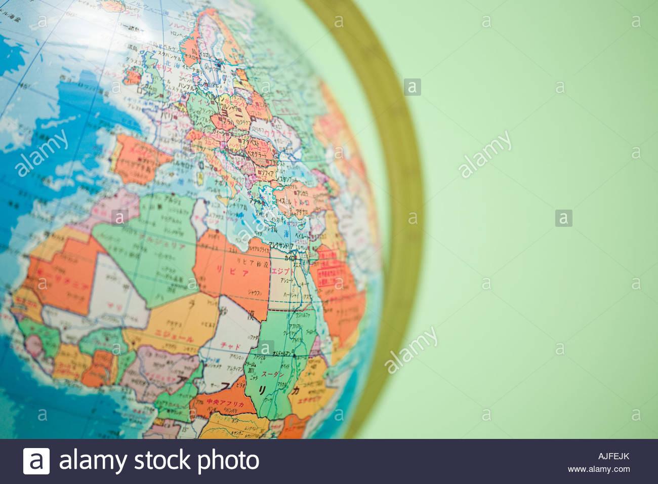 Globus Stockbild