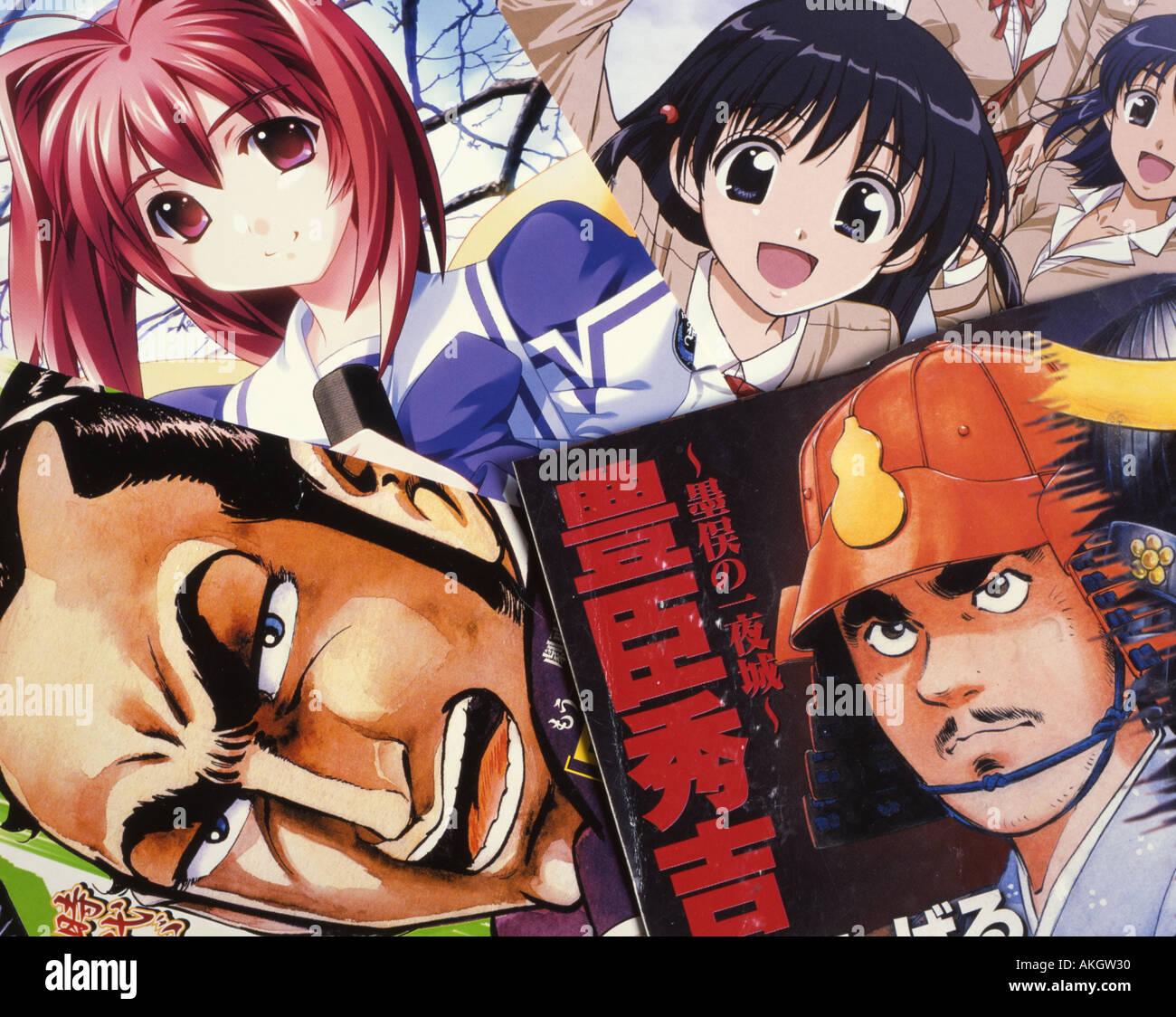 Japanische Anime Comics sind mit einem großen Teil der Menschen in Japan beliebt Stockbild