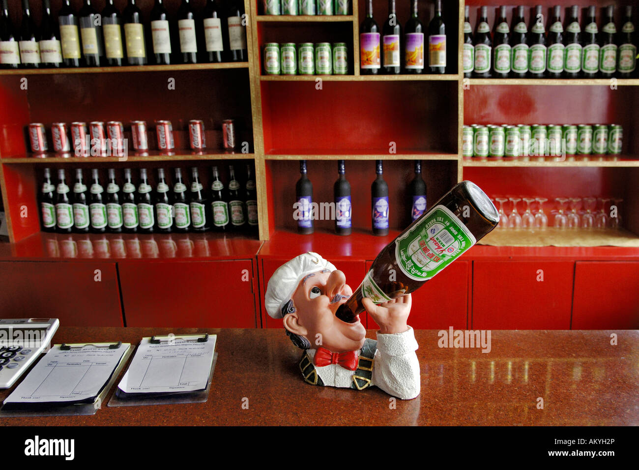 Lustige Bier Werbung, Lhasa, Tibet Stockfoto, Bild ...