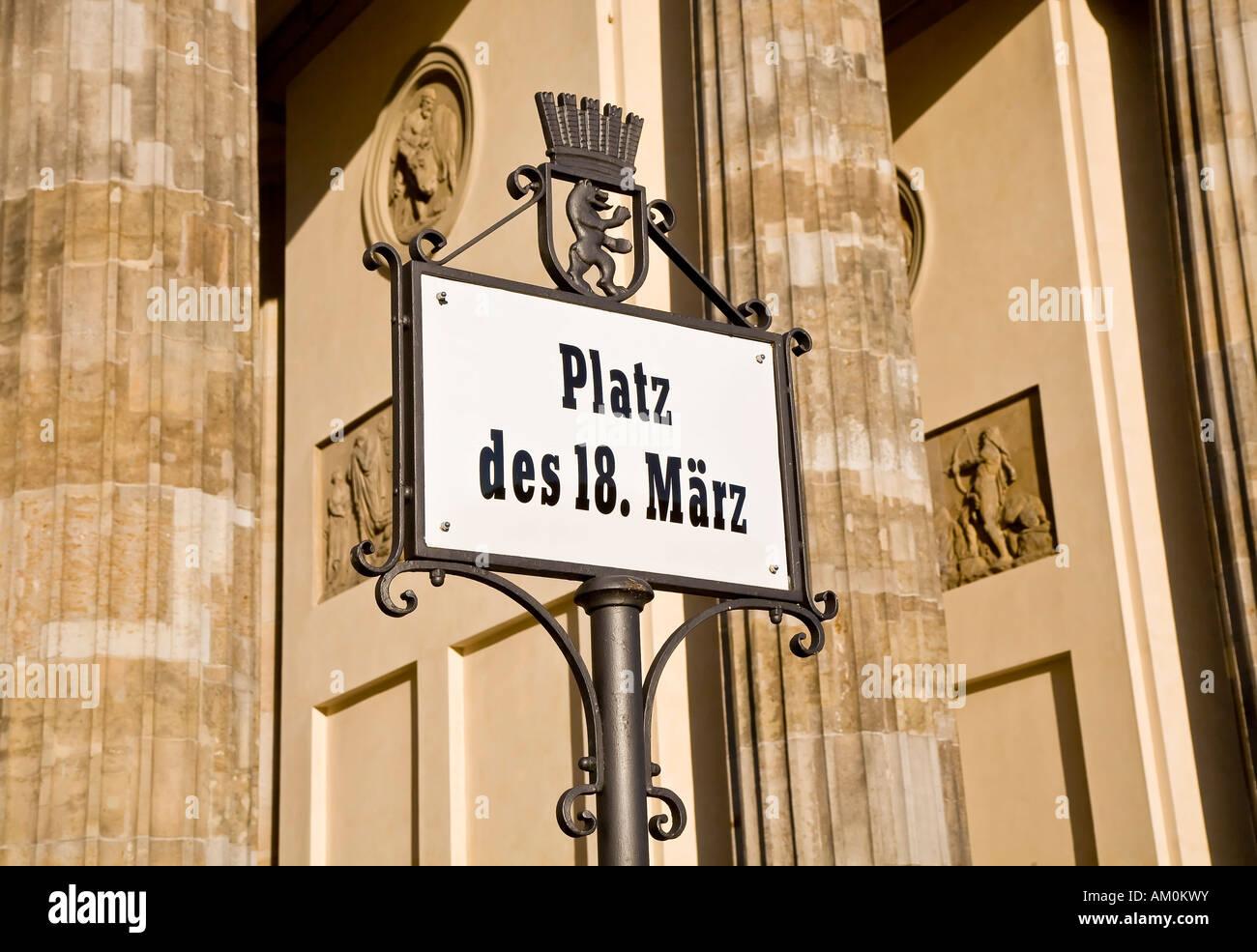 Platz des 18. März, Berlin, Deutschland Stockfoto