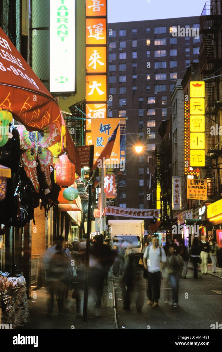 Chinatown Restaurant unterschreibt Manhattan New York Stockfoto ...