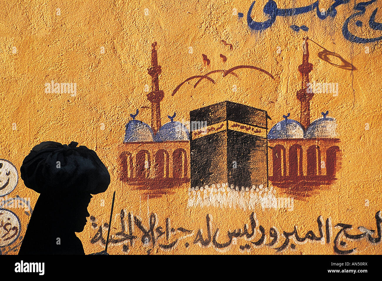 Kaaba Gemälde an der Wand, Alt Kairo. Stockbild