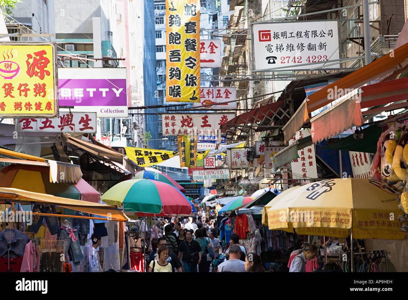 Chinesischer Straßenmarkt Stockbild