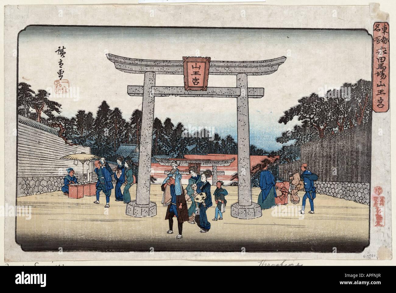 Nagata keine Baba Sannogu Stockbild