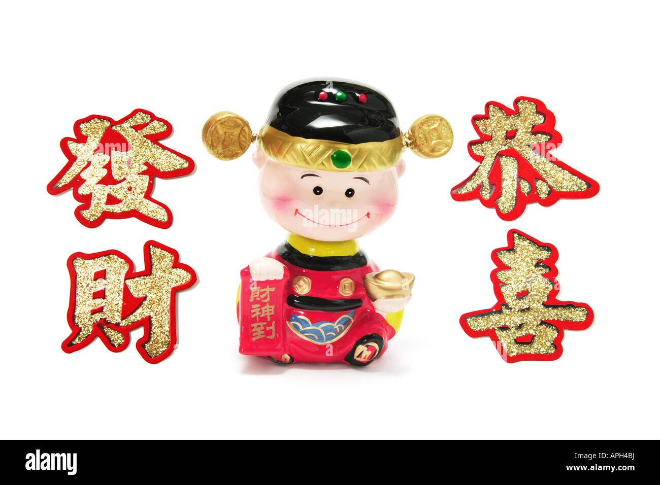 Gott des Reichtums mit chinesischen Neujahrsgrüße Stockfoto, Bild ...