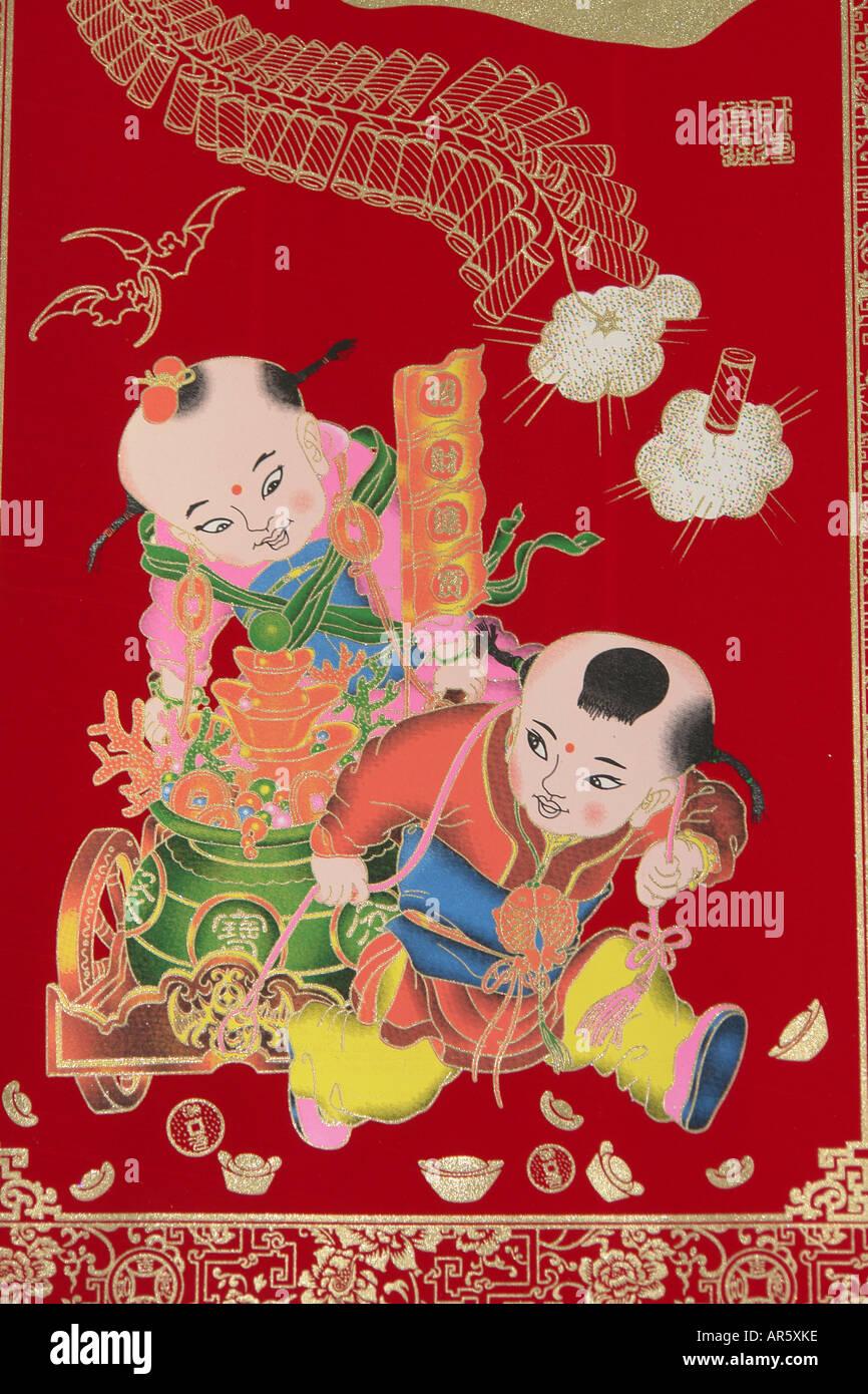 Chinesische neues Jahr-glückliche Kinder-Bild Stockfoto, Bild ...