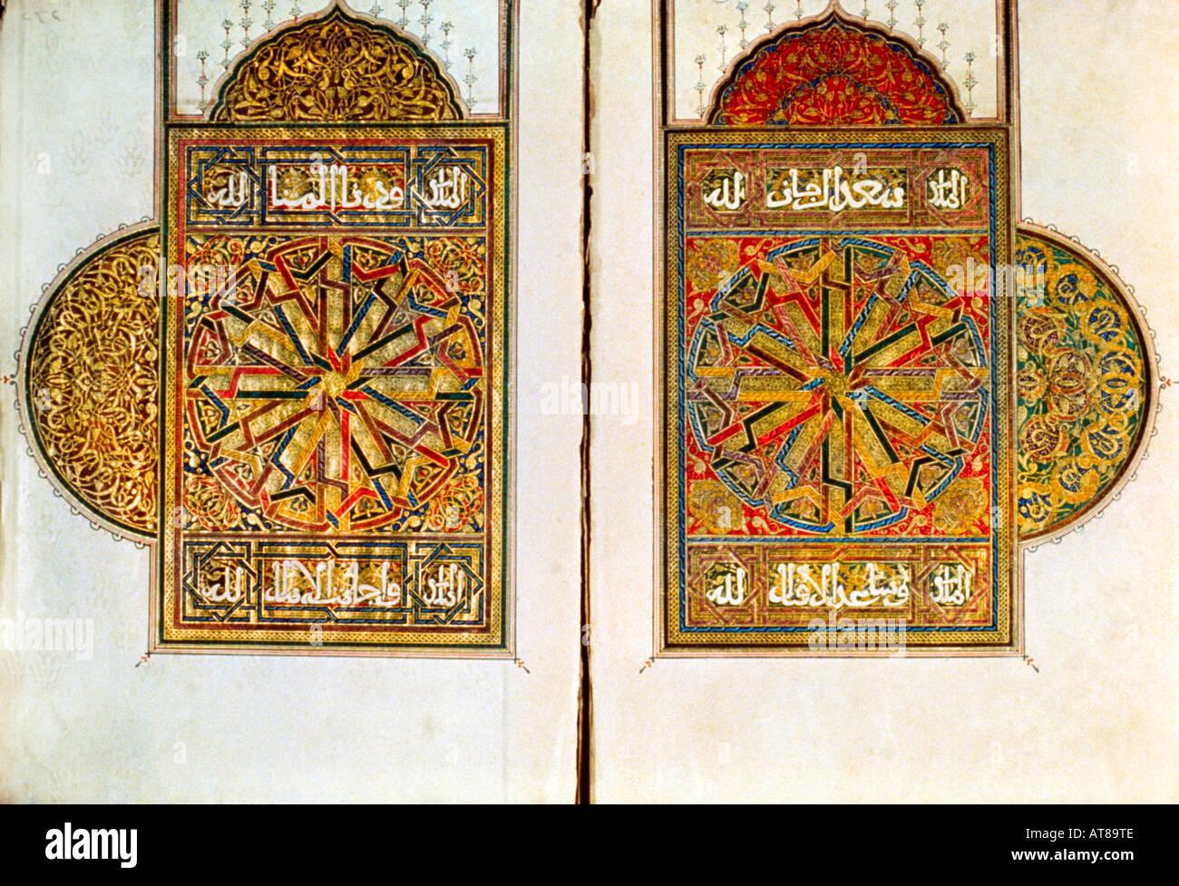 Maghribi - Koran 18 Jahrhundert West Koran (westlich von Makkah) Stockbild