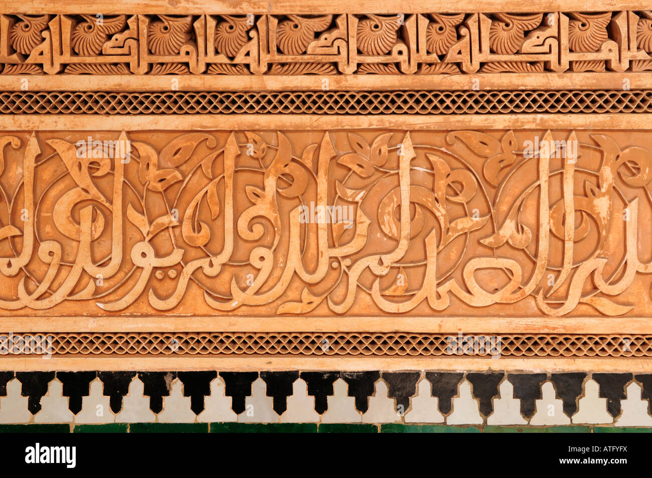 tiles marrakech stockfotos tiles marrakech bilder alamy. Black Bedroom Furniture Sets. Home Design Ideas