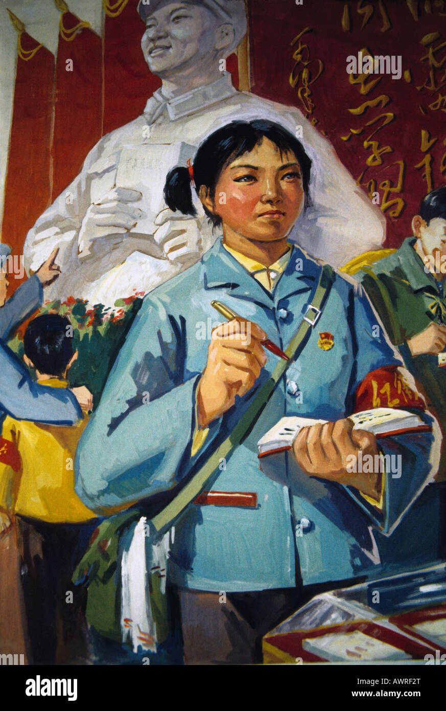 Shenyang Middle School Student Malerei 1976 der Roten Garde in Kampagne lernen von Lei Feng Stockbild