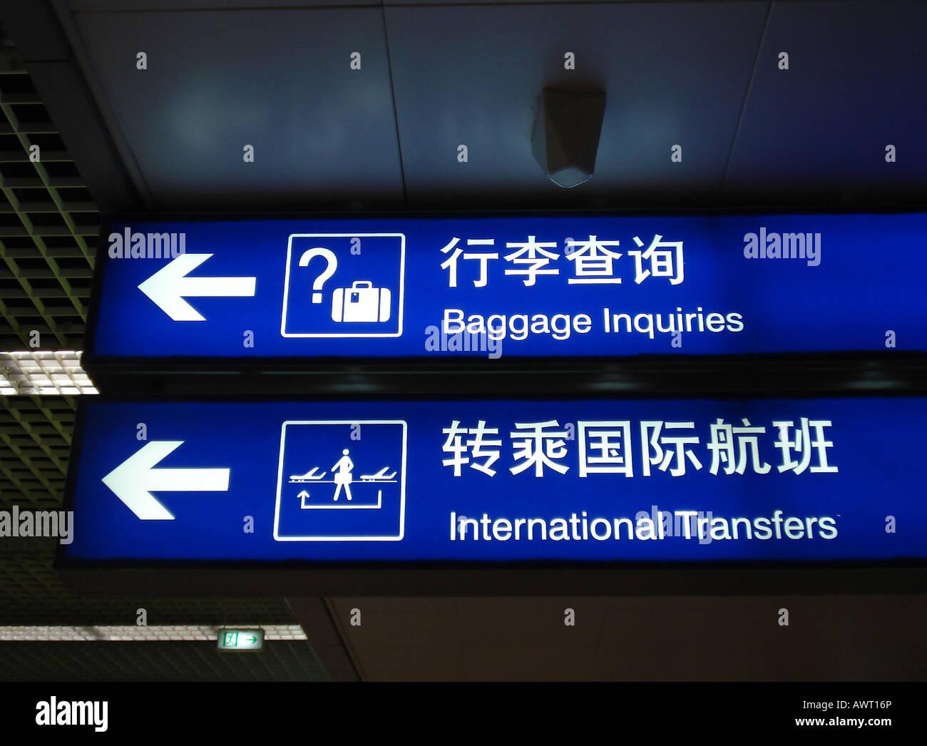 Melden Sie sich an Chinesisch und Englisch, die Richtung für Gepäck ...