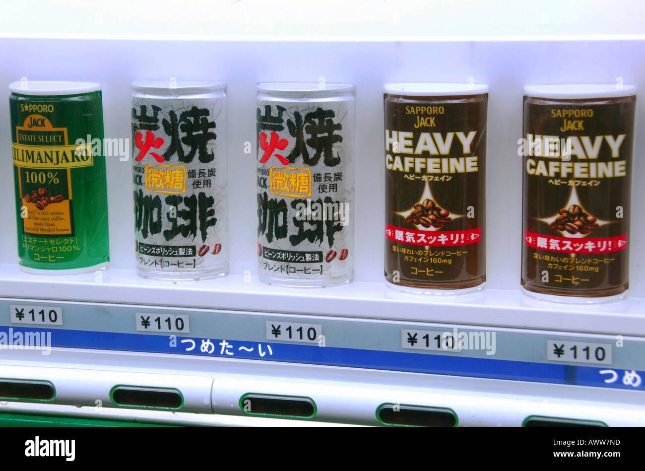Dose aus Japan