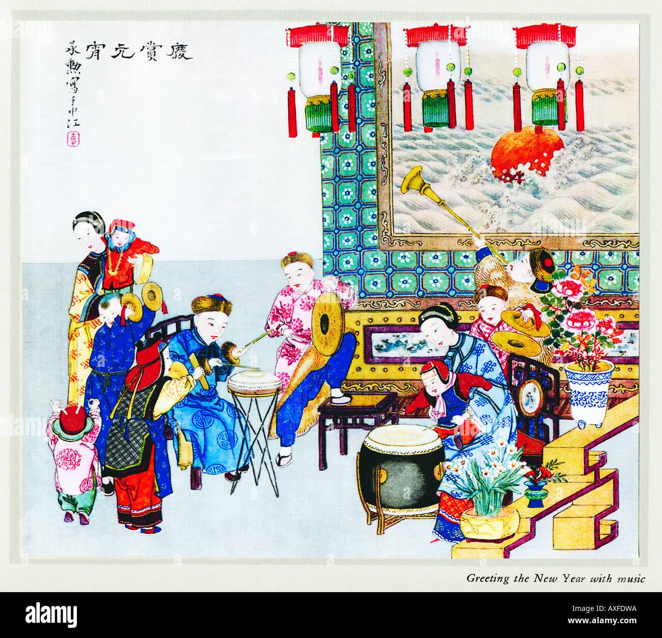 Begrüßen das neue Jahr mit Musik Malerei aus dem Jahr 1930 Buch von ...
