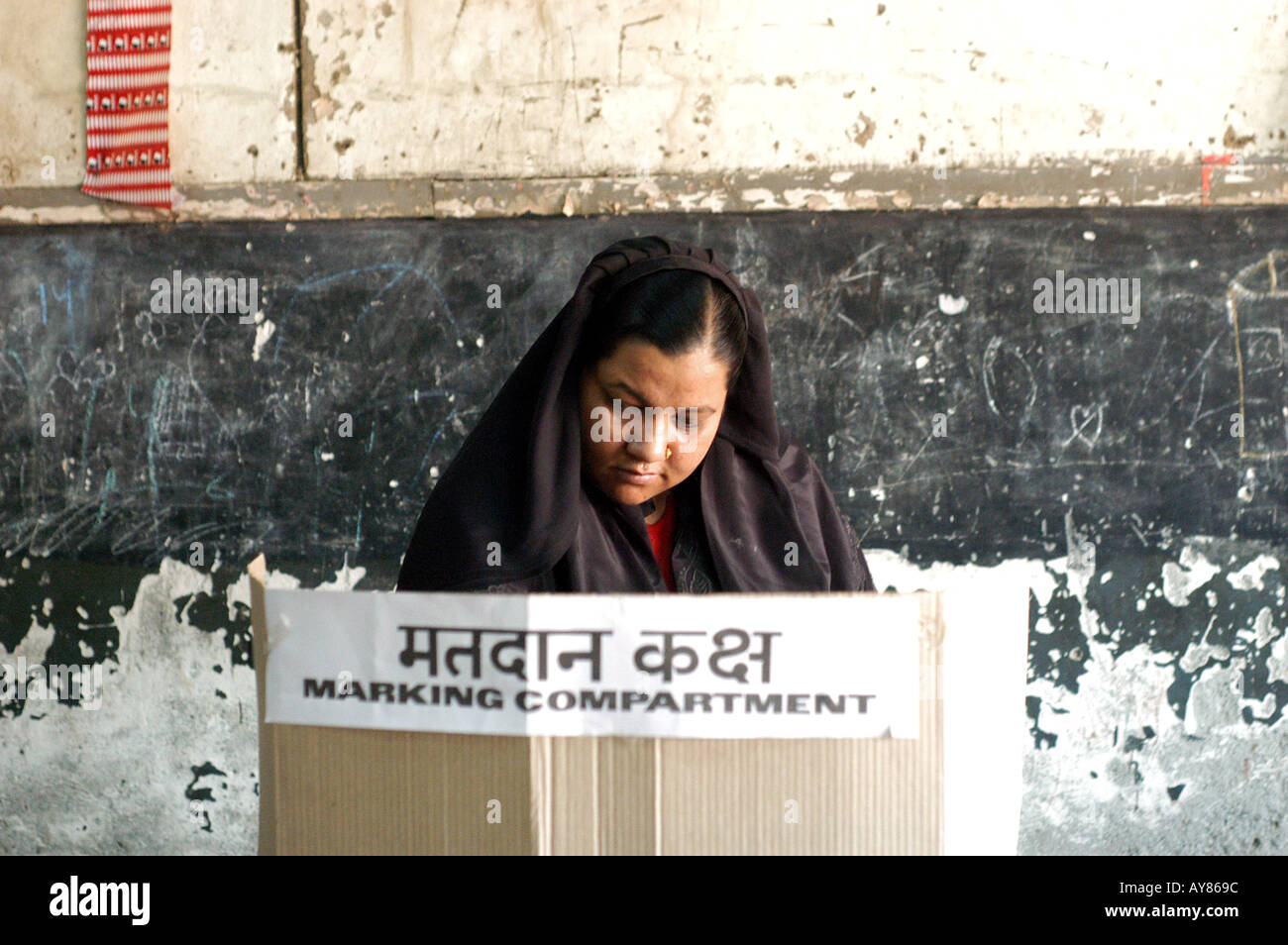 Indian Voting Polling Booth Stockfotos & Indian Voting Polling Booth ...