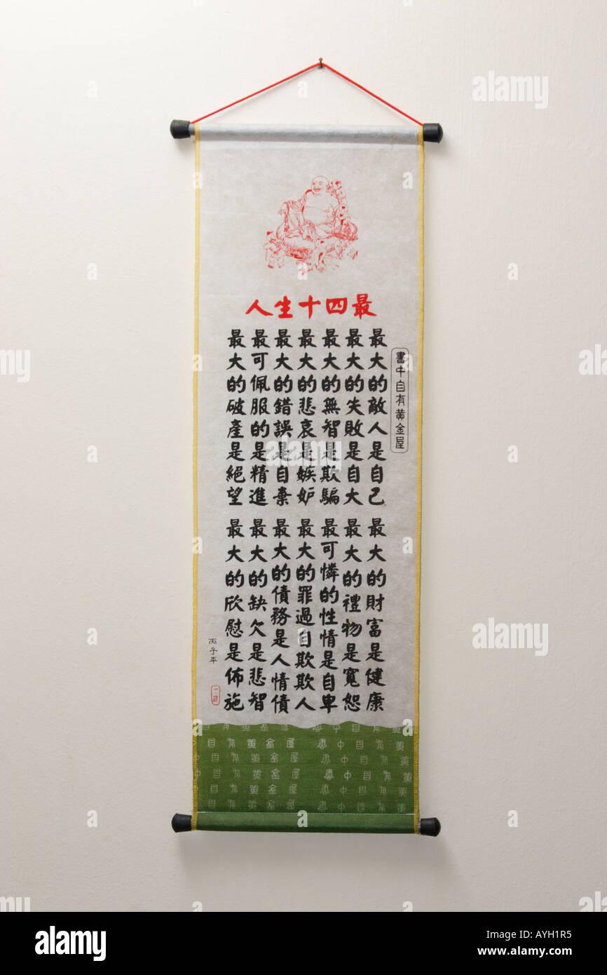 Chinesische Schriftrolle Stockfotos & Chinesische Schriftrolle ...